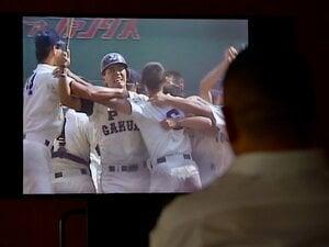 清原和博が1985年決勝を見る。「自分の一番、輝いている瞬間を……」
