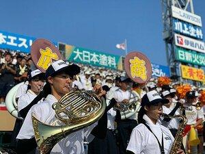オリジナル曲、独自の選曲が急増!2019夏の甲子園、ブラバンBEST10。