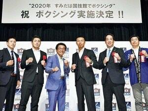 あと1年を切った東京五輪。選手、審判はどうなる?~IOCとアマボクシング界の確執~