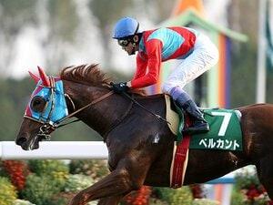 快速牝馬ベルカントをパートナーに、武豊、朝日杯でGI全制覇なるか?