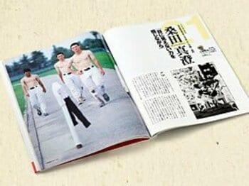 桑田真澄 ~完全復刻版インタビュー~「目に見えない力を感じながら」<Number Web> photograph by Daisuke Yamaguchi