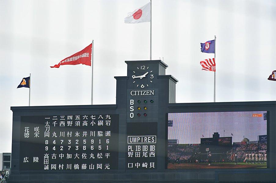 週休2日制度で部活はどう変わるか。高校野球のあの規制はGHQが作った?<Number Web> photograph by Hideki Sugiyama