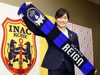 移籍会見で米国リーグのクラブ「シアトル・レイン」のタオルマフラーを掲げる川澄奈穂美。