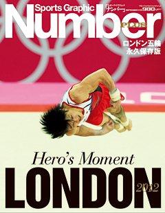 <ロンドン五輪永久保存版>  Hero's Moment - Number PLUS September 2012