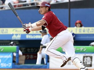 本職の二塁に浅村栄斗がFA加入も、楽天・藤田一也が極める役割とは。