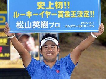 新人最多タイの年間4勝で最終戦を残し賞金王に。世界ランクも自己最高の23位まで上昇。