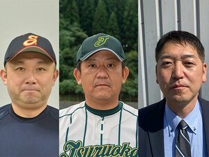 白樺学園、鶴岡東、健大高崎。3校が複数投手性を選んだ契機。