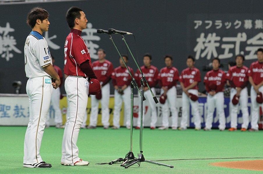見せましょう、野球の底力を」が重圧だった… 楽天・嶋基宏が苦悩から ...