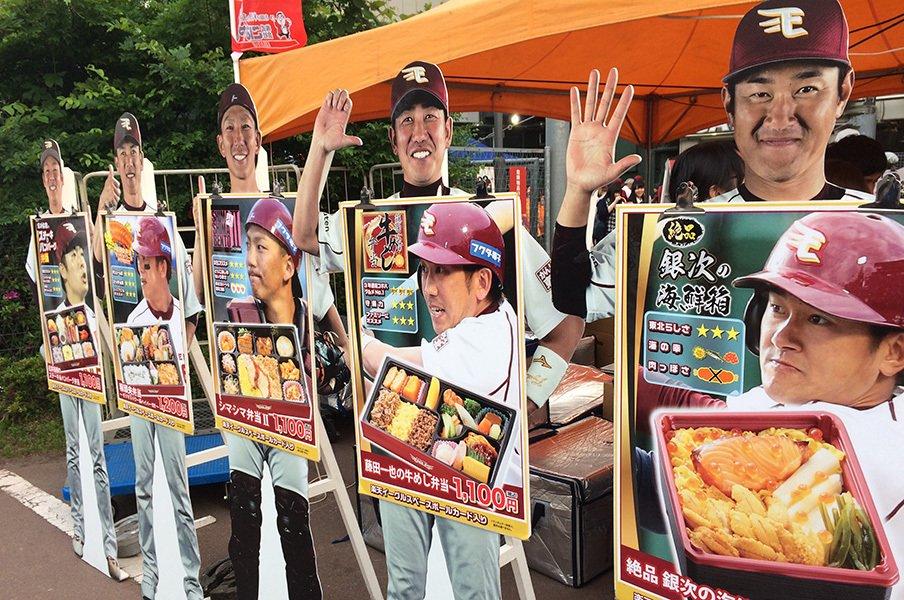 """野球の応援は""""究極の片想い""""か。仙台の地で巨人と牛たんで泣く。<Number Web> photograph by Yasutaka Nakamizo"""