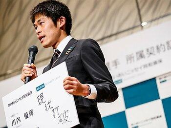 公務員からプロ転向の川内優輝が、東京五輪よりも重視するものとは。<Number Web> photograph by Kiichi Matsumoto