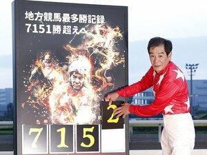 「大井の帝王」的場文男の伝説。愛され続け61歳で地方最多7152勝。