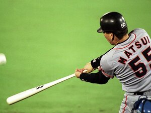 ONと松井秀喜と、本塁打の飛距離。昭和と平成では球場のサイズが……。
