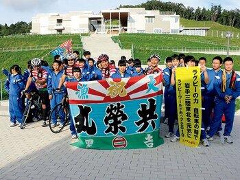 2年後のW杯での貢献を誓う、開催地・釜石の若者たち。~ラグビーW杯を支えているのは選手だけではない~<Number Web> photograph by Nobuhiko Otomo