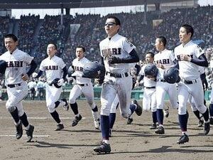 21世紀枠が示した高校野球の多様性。私立の強豪だけが野球ではないのだ。