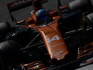 F1ホンダ提携解消、その本質は。「研究所」と「青山」に距離はないか。