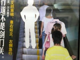 From:北京「五輪とスモッグ。」