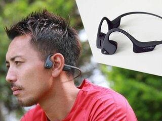 半端ないって! 耳を塞がないヘッドホンが超便利な理由(外部サイト)