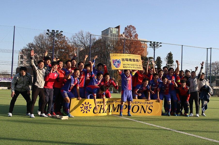 ユース世代でFC東京U-18が快挙!佐藤一樹監督、驚異のチーム管理術。<Number Web> photograph by Takahito Ando