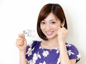 ダービー美女予想、内田敦子が的中!ゴールの瞬間「ああ~、マカヒキ!!」