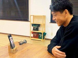 """田中隼磨が企画した""""マッチアップ""""。「こういうときだからできることを」~ファンとスマホで1対1ビデオ通話~"""