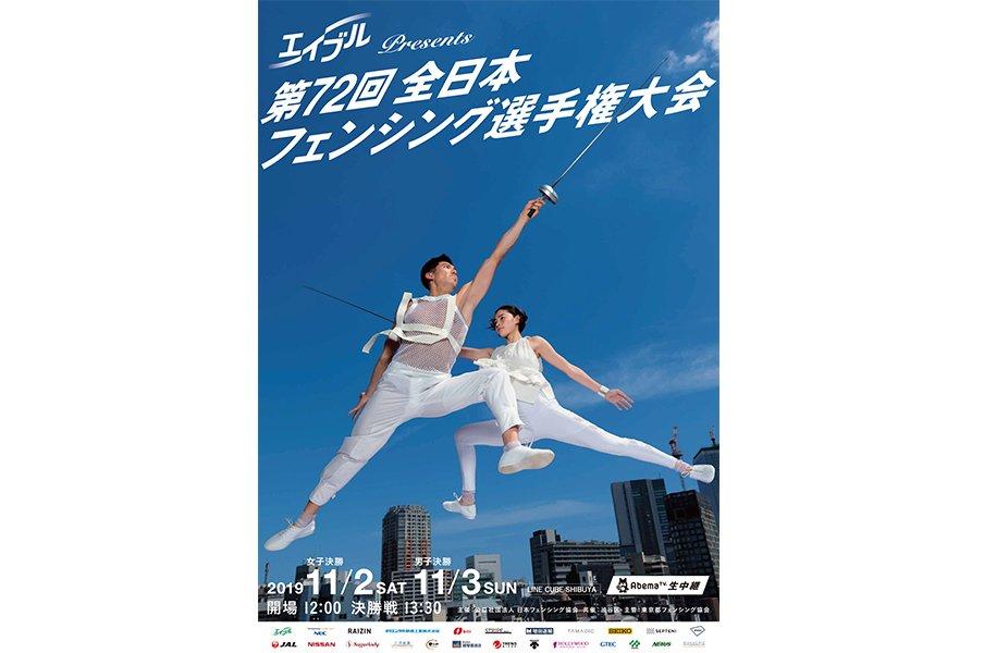 """新刊『CHANGE』はビジネス書!?太田雄貴会長、""""3度目""""の日本選手権。<Number Web> photograph by FJE"""