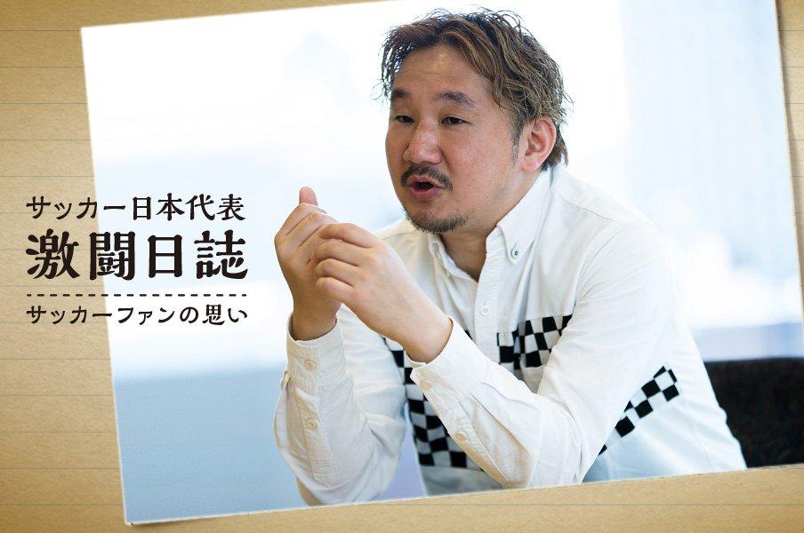 植田朝日にとってのサッカー日本代表<Number Web> photograph by Tadashi Shirasawa