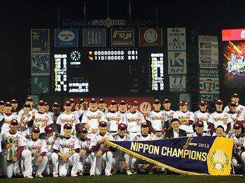 力強い経営理念が強いチームを作る!楽天を優勝させた「三位一体」の理念。<Number Web> photograph by Naoya Sanuki