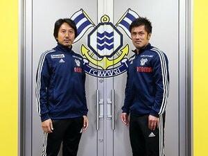 FC今治、駒野友一×橋本英郎(下)。単身赴任の悲哀とお互いのありがたさ。