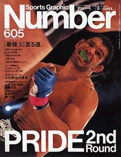 PRIDE 2nd Round 「最強」に至る道。 PRIDE 2nd Round - Number 605号 <表紙> アントニオ・ホドリゴ・ノゲイラ