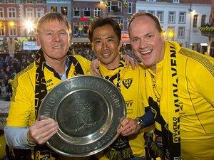 藤田俊哉、コーチとして初タイトル。オランダ1部昇格の幸せな体験。