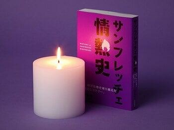 紫の炎はあなたの人生と交錯する。~『サンフレッチェ情熱史』を読む~<Number Web> photograph by Ryo Suzuki
