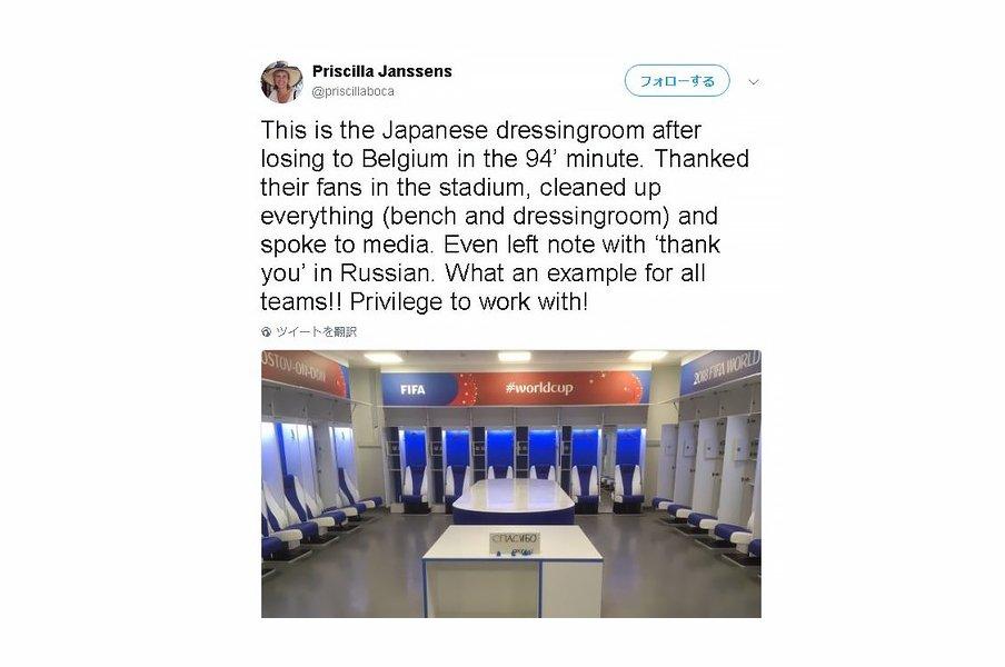 「日本の綺麗なロッカー」騒動とは。ツイート削除、解任、そして気高さ。<Number Web> photograph by Sports Graphic Number