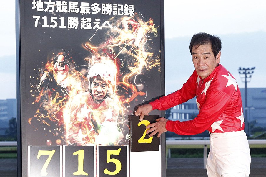 「大井の帝王」的場文男の伝説。愛され続け61歳で地方最多7152勝。<Number Web> photograph by Kyodo News