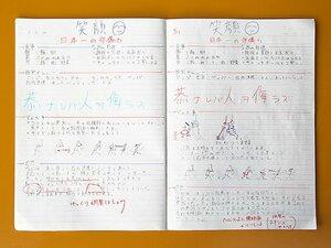 甲子園初勝利のいなべ総合。「野球ノート」で磨いた力とは?