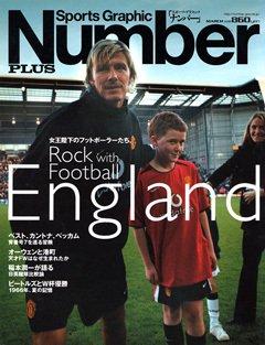 England 女王陛下のフットボーラーたち。 - Number PLUS March 2003 <表紙> デイビッド・ベッカム