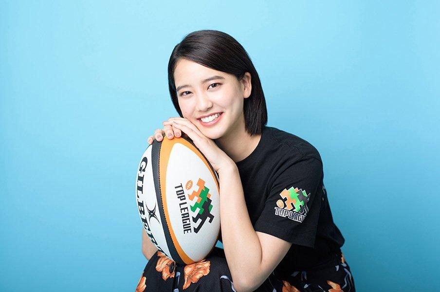 山崎紘菜のラグビー愛が深すぎる。女優業と1日4試合観戦の超多忙生活。<Number Web> photograph by Asami Enomoto