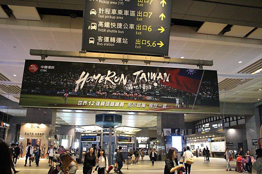 台湾vs.韓国、NPB外国人も多数参戦。プレミア12は日本以外もぜひ注目を。<Number Web> photograph by Koh Hiroo