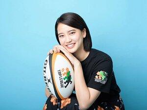 山崎紘菜のラグビー愛が深すぎる。女優業と1日4試合観戦の超多忙生活。