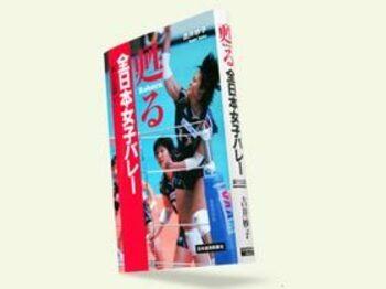 女子バレーに向けられた尽きない好奇心。<Number Web> photograph by Tamon Matsuzono
