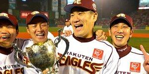 プロ野球'10~'14年、激闘の歴史。今年、日本一に輝くのはどこだ。