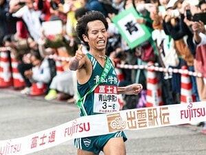 神野不在でも完勝で強さを証明。出雲駅伝で青山学院がまず一冠。