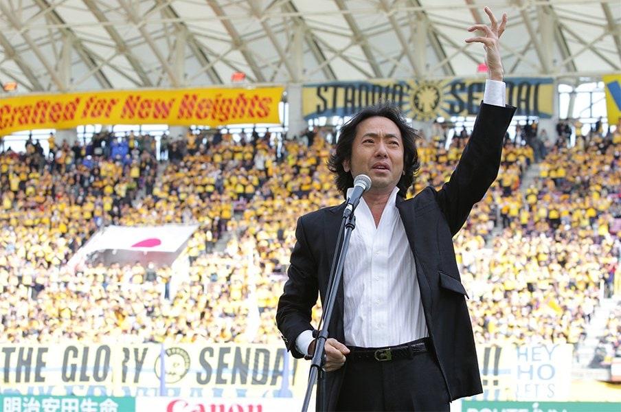 仙台vs.神戸で心に残った歌の力。復興も応援もサッカー流でいこう!<Number Web> photograph by J.LEAGUE