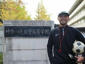 """""""川崎山脈""""から日本代表、高校教師へ。代表1キャップ、箕輪義信の人生。"""