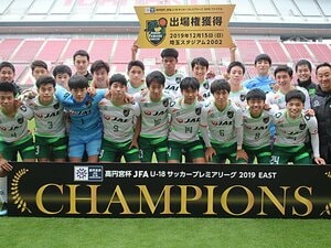 青森山田サッカーに継承される覚悟。連覇を予感させる「厳しくて当然」。
