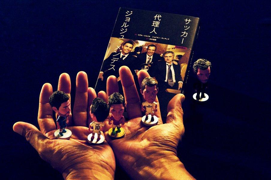 代理人は本当に悪者か?~『ジョルジュ・メンデス』を読む~<Number Web> photograph by Wataru Sato