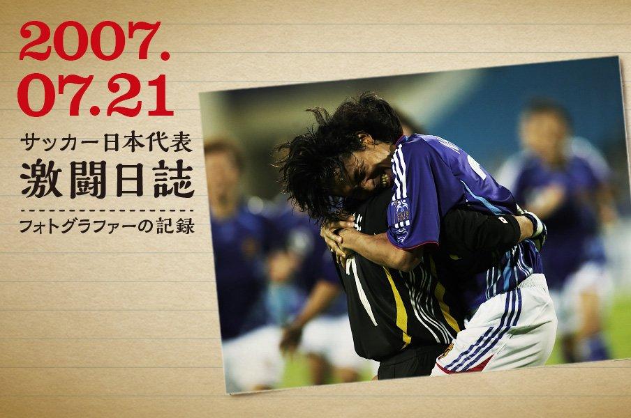フォトグラファー高須力が撮った激闘の瞬間<Number Web> photograph by Tsutomu Takasu