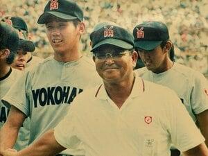 <名参謀一代記> 元横浜高校野球部部長・小倉清一郎が駆けた41年。