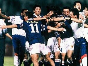 井原正巳の献身とジョホールバル。1998W杯予選、解説席からの記憶。
