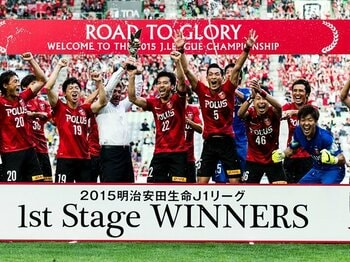 タイトルは、やっぱり嬉しかった――。完全浦和目線の1stステージ所感。<Number Web> photograph by Atsushi Kondo