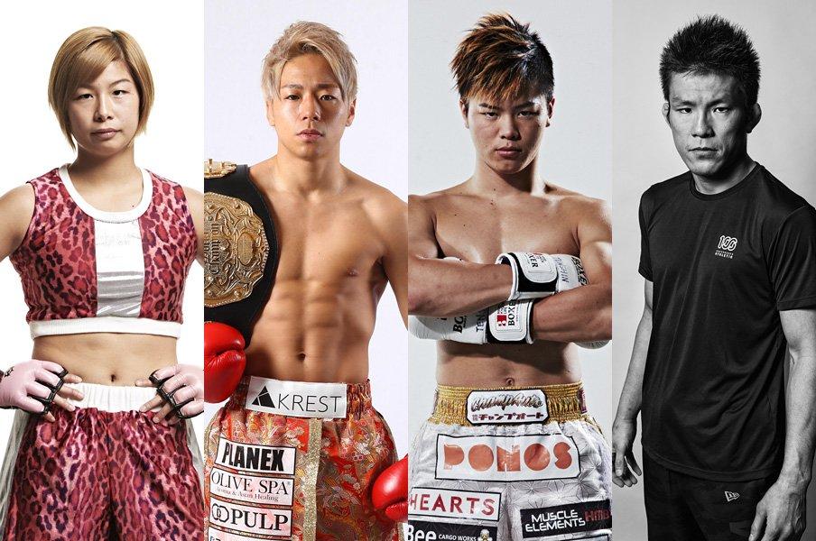 <己のプライドを懸けて>格闘技新時代を切り拓く者たち。<Number Web> photograph by M-1 Sports Media/AbemaTV(3)